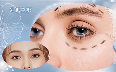 双眼皮手术价格表 2021双眼皮手术价格一览表