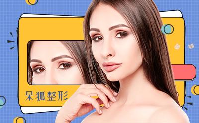 种植眉毛价格是多少?种植眉毛多久恢复?