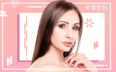 上海隆个鼻子得多少钱?隆鼻术后要注意什么?
