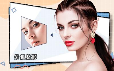 发际线高怎么办?毛发种植术后护理?