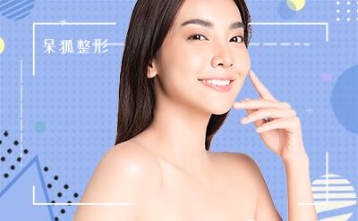透明质酸隆鼻可以维持多久?软骨隆鼻效果好吗?