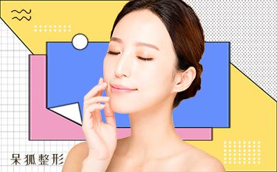假体隆鼻以后还可以打透明质酸吗?假体隆鼻需要注意什么?