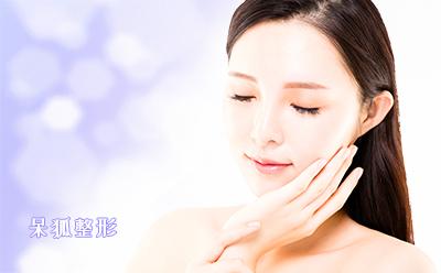 广州美人尖种植手术价格要多少?美人尖种植术后怎么护理?