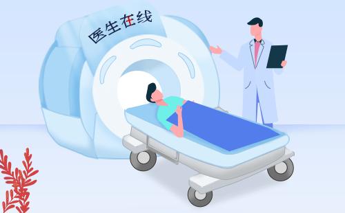 增强CT和PETCT有何区别?能够区分炎症和癌症吗?