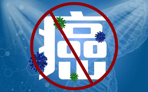 基因检测出基因突变是都有靶向药可用的吗?