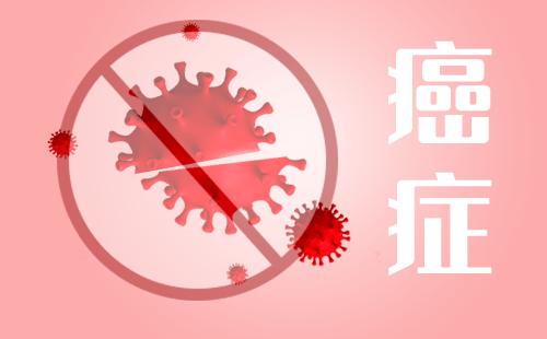 歌手赵英俊因癌症去世再敲健康警钟,专家指点五大癌症筛查攻略