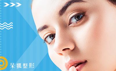 眼修复成功率高吗?双眼皮修复?