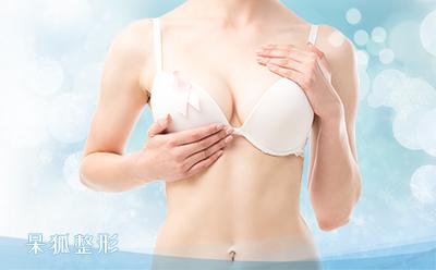隆胸失败修复手术护理?隆胸修复手术前准备?