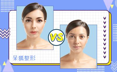 隆鼻手术后多久可以恢复?假体隆鼻有哪些方法?
