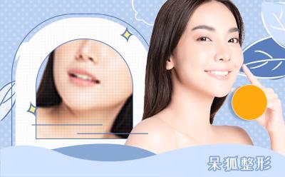 假体隆鼻以为怎么办?假体隆鼻护理事项有哪些?