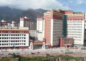 西藏昌都市藏医院