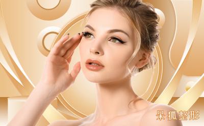 做双眼皮后怎么保养?双眼皮术后恢复阶段?