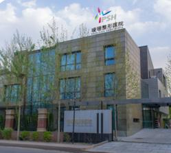 天津瑷珊医疗美容医院