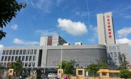 上海市东方医院南院