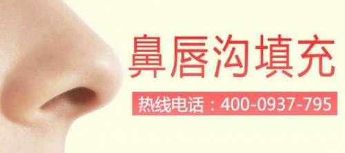 在鼻唇沟手术之前应该准备些什么?术后该怎么护理?