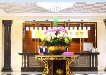 北京东美国际医疗娇容医院