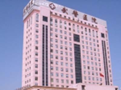福州武警医院激光美容医院