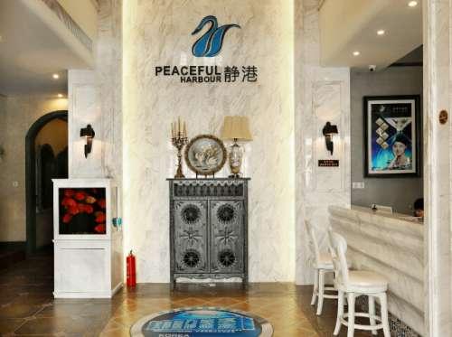 杭州静港整形美容医院