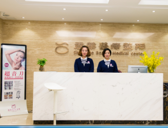 杭州秀华医疗美容医院