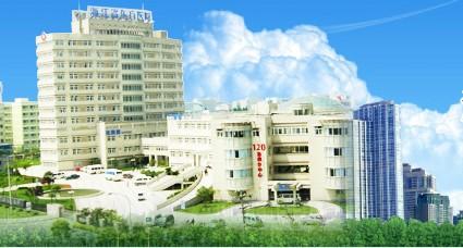 杭州市中医院整形美容医院