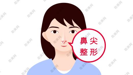扁平鼻尖整形的方法,有哪些注意事项