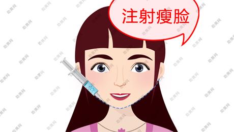 瘦脸针要打多少次月经期间能打吗