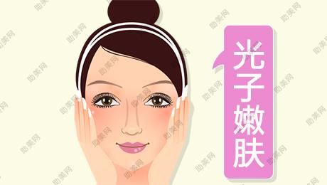 光子嫩肤手术后的护理有哪些?