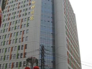 南京妇幼保健院医疗美容科