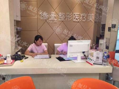 南京侨台医疗美容医院