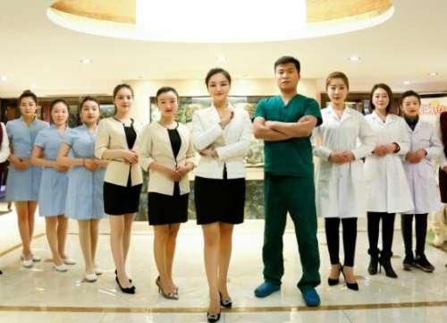 南京美健光子医疗美容医院