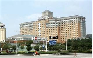 南京明基医疗美容医院