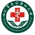 成都军大医学研究所附属医院