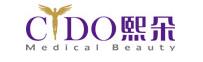 北京熙朵医疗美容医院