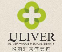 北京悦丽汇医疗美容医院