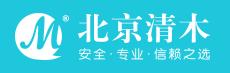 北京清木医疗美容医院