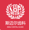 北京市斯迈尔口腔整形医院