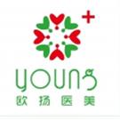 北京欧扬医疗美容门诊部