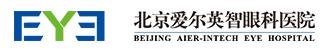 北京市爱尔英智眼科整形美容医院