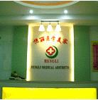 南京恒丽整形美容医院