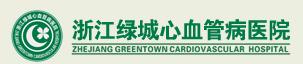 杭州绿城整形美容医院