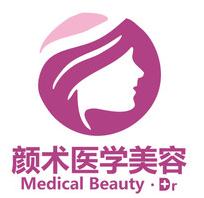 杭州颜术医疗美容医院
