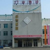 吉林省武警总队医院整形美容科