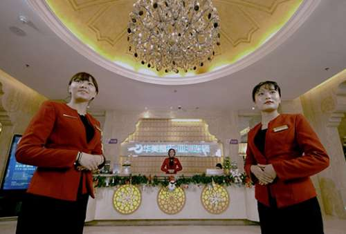 新疆乌鲁木齐华美整形美容医院