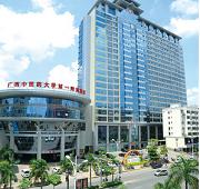 广西中医药大学第一附属医院整形美容科