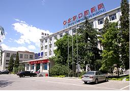 北京口腔医院