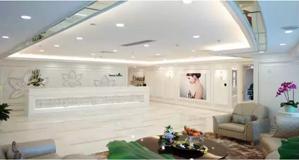 上海优利沃斯医疗美容诊所