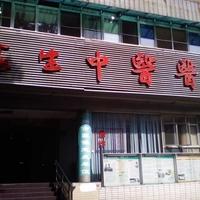 广州愈生中医院美容科