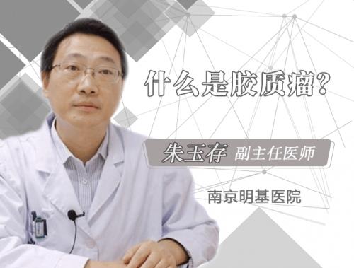 胶质瘤的起源是什么?