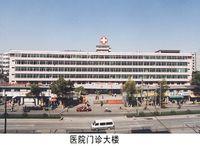 广州新海医院整形美容科