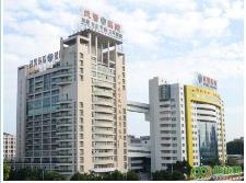 武装警察部队广东省总队医院-医学整形激光美容科
